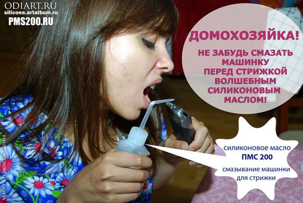 domohozjaika_domohozyaika.jpg, 76.86 Кб, 600 x 402
