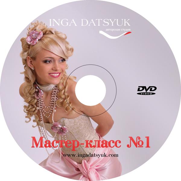 disk.jpg, 233.36 Кб, 600 x 600