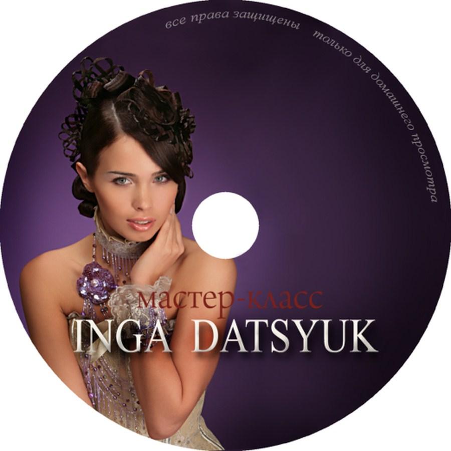 shablon_CD_DVD_006 [Разрешение рабочего стола].jpg, 91.39 Кб, 900 x 900