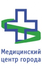 Медицинский центр города