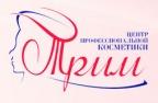 Трим - центр профессиональной косметики