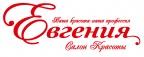 Салон красоты «Евгения»