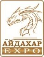 """Казахстанская выставочная компания """"Aydahar Expo"""""""