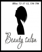 "Салон красоты ""Beauty Salon"""