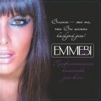 Официальный дистрибьютор итальянской косметики для волос Emmebi Italia