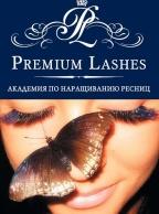 ООО «Академия по наращиванию ресниц Premiumlashes»