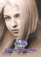 Салон красоты Бэлль/Belle