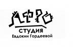 Афростудия Евдокии Гордеевой