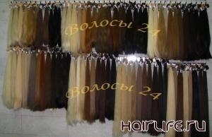 Скидка на славянские волосы 25%**