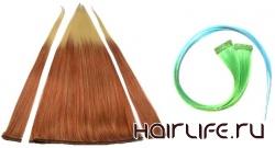 Акция при покупке наборов волос