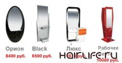 Распродажа парикмахерского оборудования: рабочие места