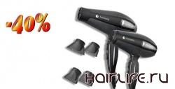 Фены для волос со скидкой до 40%
