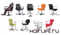 Распродажа парикмахерского оборудования: кресла и кушетки