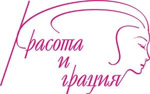 Фестиваль «Красота и Грация - 2011»