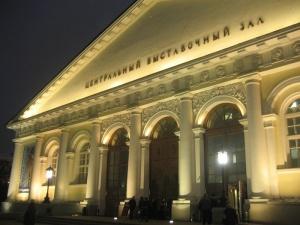Интеркосметика - 2010