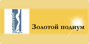 VIII Межрегиональный фестиваль парикмахерского искусства и декоративной косметики