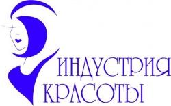 Выставка «Индустрия красоты - Астана»