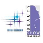 Выставка «BEAUTY SHOW Krasnodar» и Фестиваль индустрии красоты «ЮЖНОЕ СОЗВЕЗДИЕ»