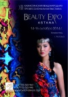 «Beauty Expo Astana»