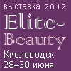 Elite-beauty 2012
