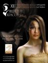 XII Казахстанская Международная Профессиональная выставка