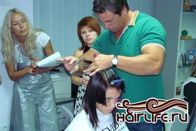 Купить термобелье английская школа парикмахерского искусства в воронеже может быть белье