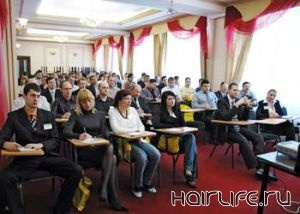 """Бизнес семинар от """"Наутилус маркетинг"""""""