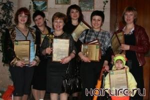 Алтын кайсылар – Золотые ножницы-2014