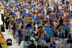 Открытый чемпионат Европы по парикмахерскому искусству