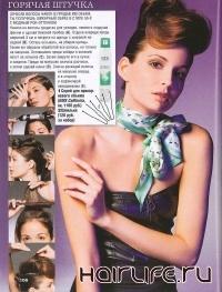 «Горячая штучка» с KMS California от журнала JOY