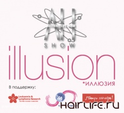 Первый этап ALTERNATIVE HAIR VISIONARY AWARD 2011 в России