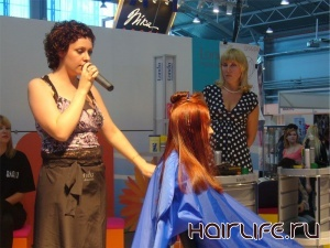 В Иркутске пройдет выставка под названием «Индустрия красоты»