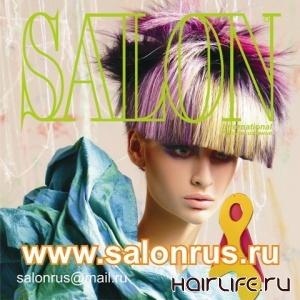 Salon International апрель 2009