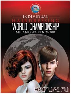 Факты о предстоящем чемпионате мира по парикмахерскому искусству