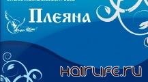 Семинар для косметологов организовывает бренд Плеяна