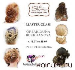 Мастер-класс от Международного Чемпиона по парикмахерскому искуству