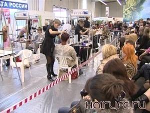 Шестой открытый Чемпионат в сфере парикмахерского искусства