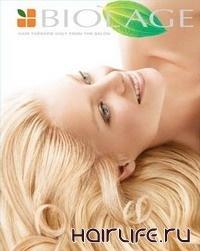 Новинка от Matrix – терапия для волос Biolage SunSorials