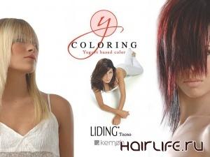 Yo.Coloring - краску для волос на основе йогурта от KEMON