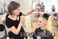 Чемпионат по маникюру, декоративной косметике и парикмахерскому искусству