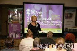 ХI Международный Симпозиум по эстетической медицине