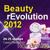 Beauty rEvolution 2012