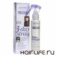 Новый спрей Frizz-Ease 3-Day Straight™ для качественного выпрямления волос