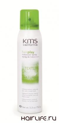 Изменение укладки - Makeover Spray серии hairplay от KMS California!