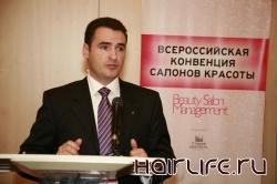 VI Всероссийская конвенция салонов красоты