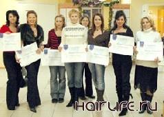 Российская делегация косметологов в Баден-Бадене