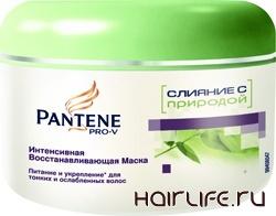 Pantene Pro-V выпустил восстанавливающую маску и сыворотку «Слияние с природой»