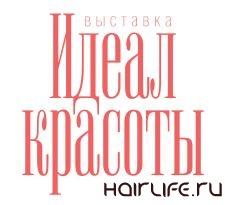 В апреле пройдет «Идеал красоты»