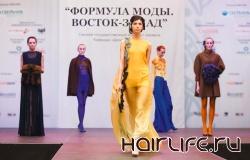 Первый в своем роде fashion-проект состоится в Воронеже