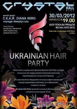 Ukrainian Hair Party состоится завтра